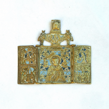 Russian Brass and Enamel Triptych Icon
